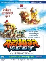 Mahabharat Complete(DVD Hindi)
