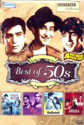 Best Of 50S (Shree 420/Dil Deke Dekho/Madhumati/Awara)