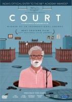 Court(DVD Marathi)