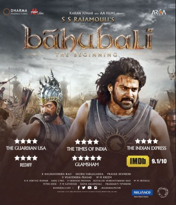 Bahubali: The Beginning(Blu-ray Hindi)