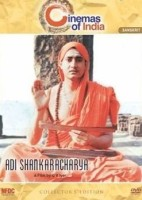 Adi Shankaracharya (Collector's Edition)(DVD Sanskrit)
