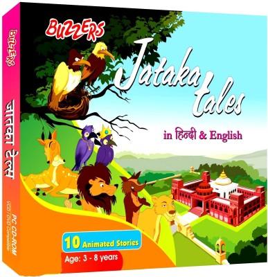 Buzzers Jataka Tales(VCD English)