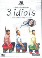 3 Idiots(DVD Hindi)