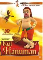 Baal Hanuman - In 3D Animation(DVD Hindi)