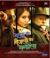 Matru Ki Bijlee Ka Mandola(Blu-ray Hindi)
