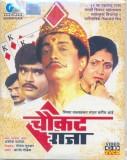 Chaukat Raja (VCD Marathi)