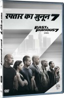 Fast & Furious 7(DVD Hindi)