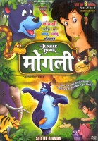 The Jungle Book (Vol. 1 To 8) (Complete Set)(DVD Hindi)