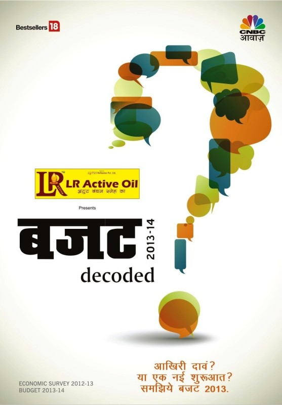 Budget Decoded 2013 -14 Complete(VCD Hindi)