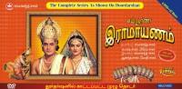 Sampoorn Ramayan - Tamil - MDVD(DVD Tamil)