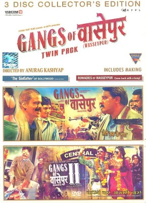 Best Of Anurag Kashyap: Gangs Of Wasseypur 1 & 2