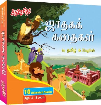 Buzzers Jataka Tales(VCD Tamil)