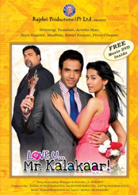 Love U Mr. Kalakaar