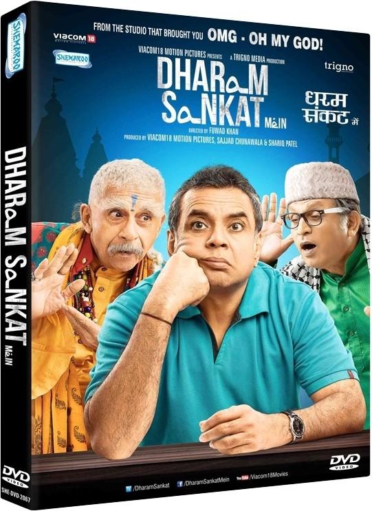 Dharam sankat mein audio jukebox   colourpixsmusic.