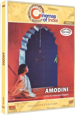 Amodini