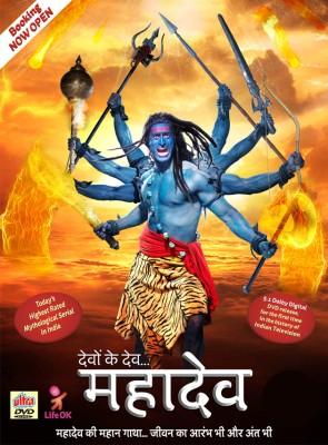 Devon Ke Dev Mahadev Complete