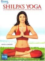 Shilpas Yoga - (In Hindi)(DVD Hindi)