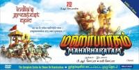 Mahabharat - Tamil - MDVD(DVD Tamil)