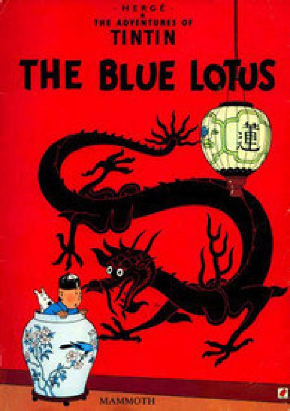 Tintin The Blue Lotus Complete(DVD English)