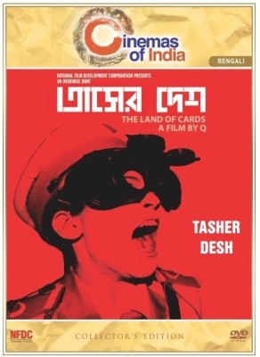 Tasher Desh