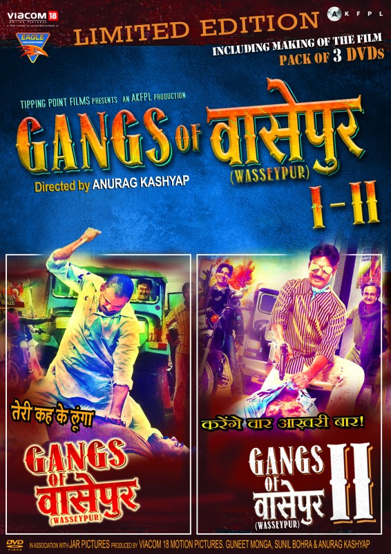 Gangs Of Wasseypur I - II (Limited Edition)(Hindi)