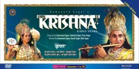 Shri Krishna - Hindi - MDVD - Set-1 (Ep 1-76)(DVD Hindi)