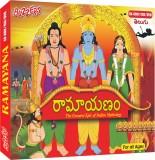 Buzzers Ramayana (VCD Telugu)