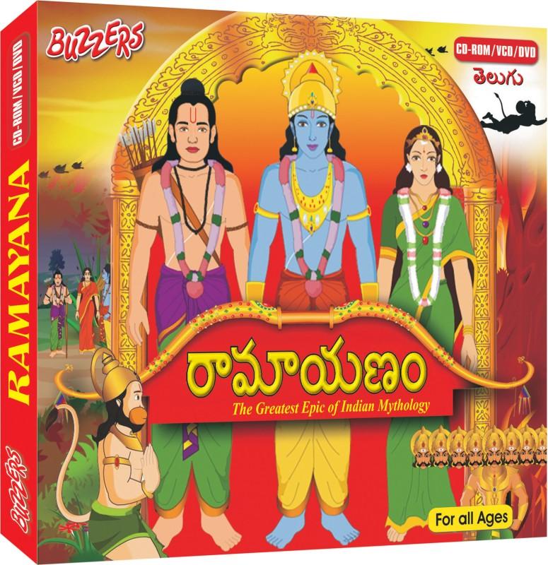 Buzzers Ramayana(VCD Telugu)