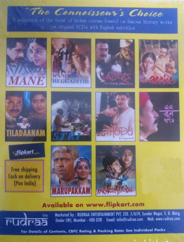 The Best Of Indian Cinema(Hindi)