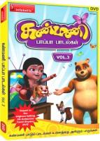 Kanmani Tamil Rhymes (Vol. 3)(DVD Tamil)