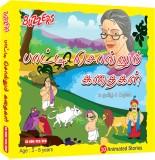 Buzzers Grandma Stories (VCD Tamil)