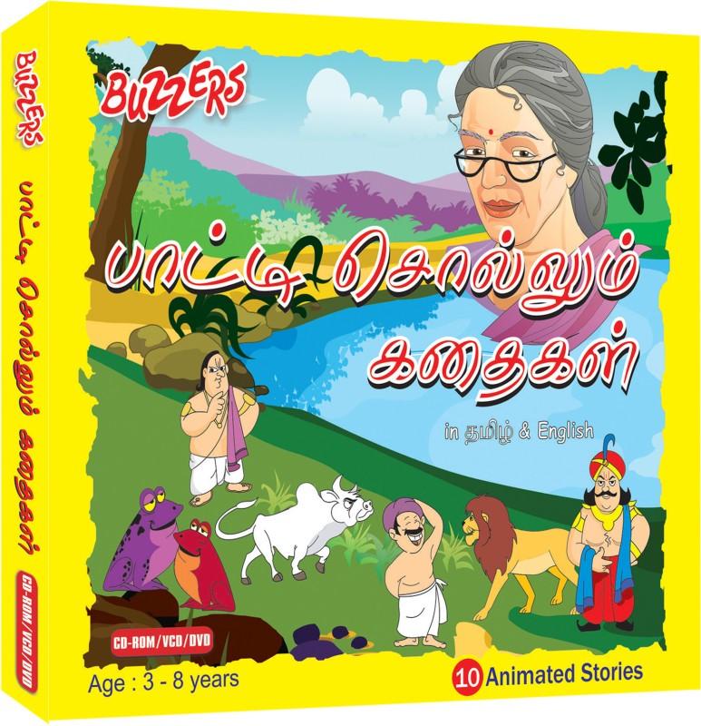 Buzzers Grandma Stories(VCD Tamil)