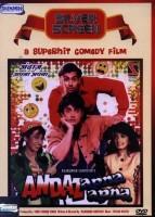 Andaz Apna Apna(DVD Hindi)