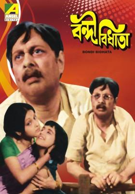 Bondi Bidhata(VCD Bengali)