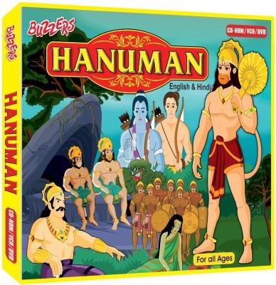 Buzzers Hanuman(VCD English)