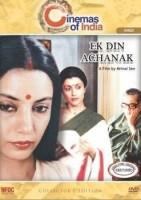 Ek Din Achanak (Collector's Edition)(DVD Hindi)