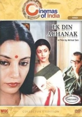 Ek Din Achanak (Collector's Edition)(DVD Hindi)