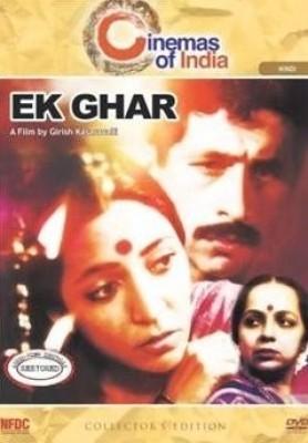 Ek Ghar