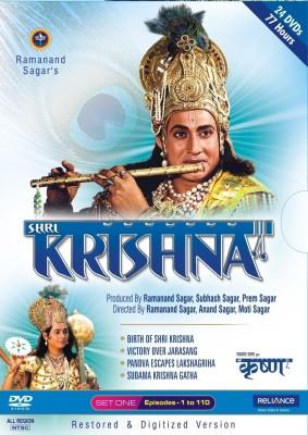 Shri Krishna (Set - 1) Complete