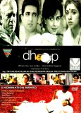Dhoop (DVD Hindi)