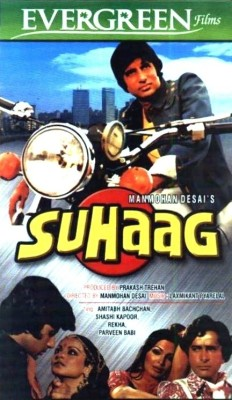 Suhaag - Old