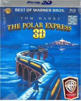 The Polar Express - 3D