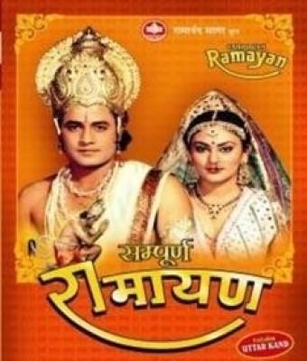 Sampoorna Ramayan Season - Complete Complete