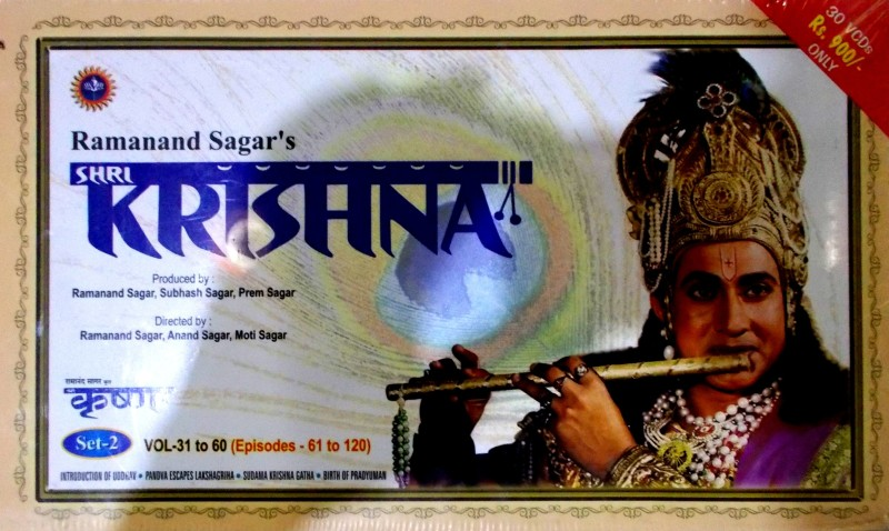 Shri Krishna - Set 2 Season - 2 2(VCD Hindi)