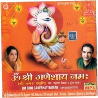 Om Shree Ganeshaye Namah (Shree Ganesh Stuti)(Music, MP3) best price on Flipkart @ Rs. 25