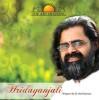 The Art Of Living: Hridayanjali