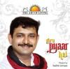 The Art Of Living: Guru Pyaar...