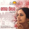 The Art Of Living: Enna Deva