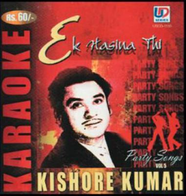 Party Songs - Karaoke (Music, Audio CD)