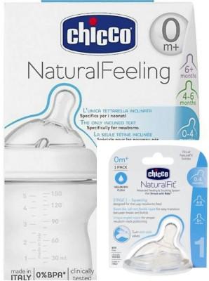 Chicco Natural Feeding Bottle - 150 ml(White)
